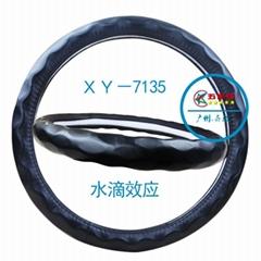Fashion sports handset for comfortable car steering gear imitating sheepskin