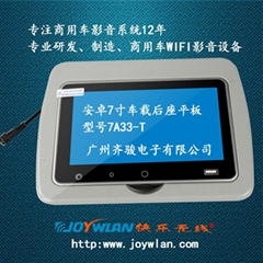 "7"" bus/car seat back/rear TV multimedia entertainment system"