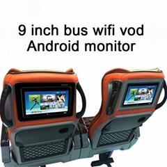 巴士车载影音娱乐系统显示屏9英寸