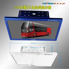 客車吸頂電視機無線wifi高清超薄24寸