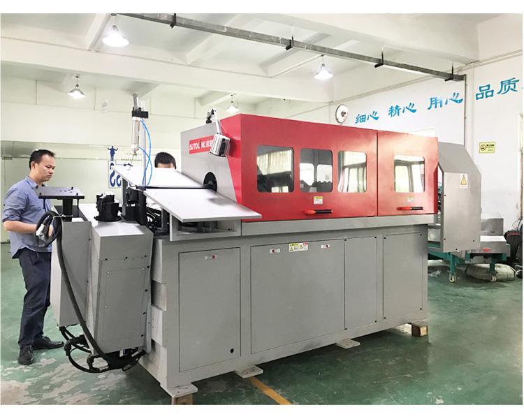 US-3D-606廚房瀝水架線材成型機折彎機 1