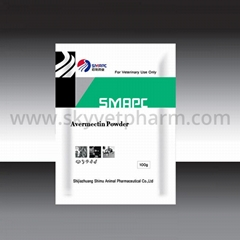 Avermectin powder