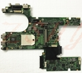 488194-001 for hp 6535b 6735b laptop
