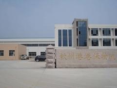 欽州港倉儲