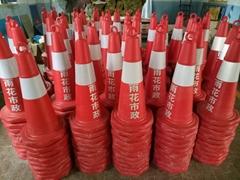 长沙专业批发订购道路路锥供应