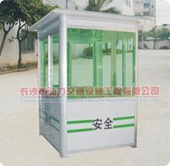 长沙最专业的岗亭供应