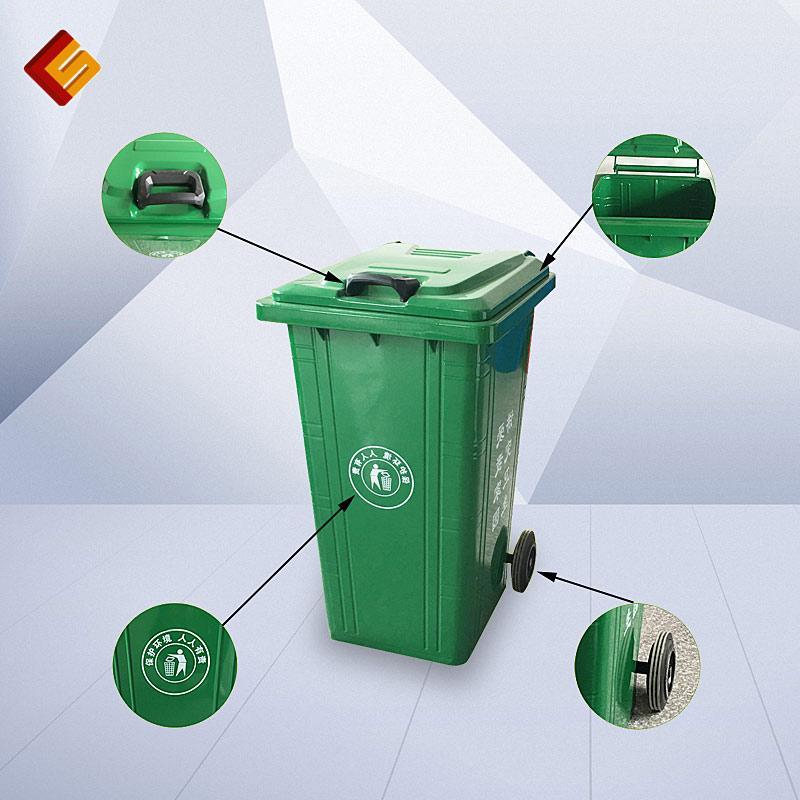 戶外垃圾桶大號240L 120L 360L 100L帶輪帶蓋塑料環衛小區垃圾箱 1