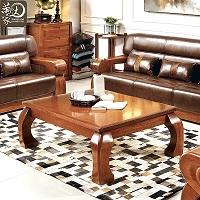 组合胡桃木实木茶几 沙发组合组合套装