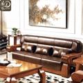 组合胡桃木实木茶几 沙发组合组合套装 3