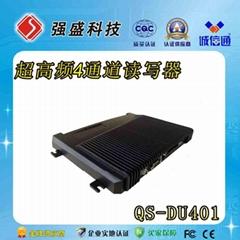 智能仓储管理超高频RFID读写设备