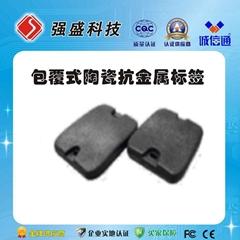 供应户外UHF抗金属防水电子标签