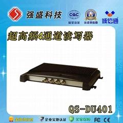供應廣州強盛RFID倉庫管理超高頻讀頭