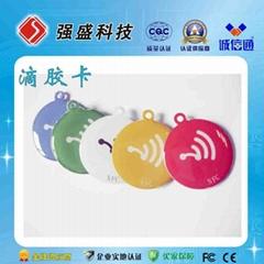 强盛科技供应游戏机游戏币圆卡标签