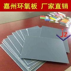 廣州水綠色FR4環氧板 玻璃纖維板 FR-4阻燃玻纖板生產