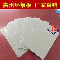 广州CNC铣床切割雕刻精密游星齿轮玻璃纤维板