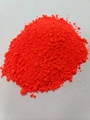 Injection coating ink fluorescent