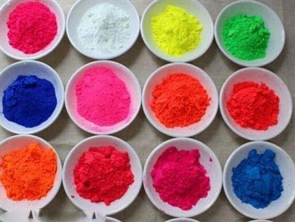Injection coating ink fluorescent pigment 2