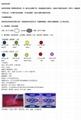 Anti-counterfeit fluorescent material 2