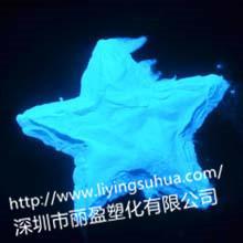 Ink printing injection long and short luminous material 2