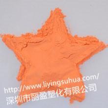 Ink printing injection long and short luminous material