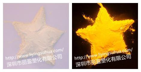 油墨印花注塑长短效型夜光材料 1