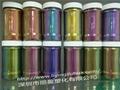 Chameleon pearlescent pigment 4