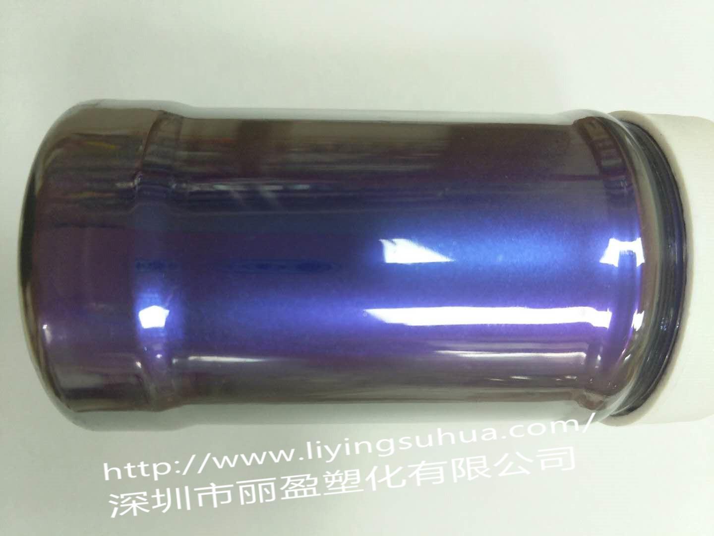 高档指甲油 化妆品用变色颜料  变色龙珠光颜料 1