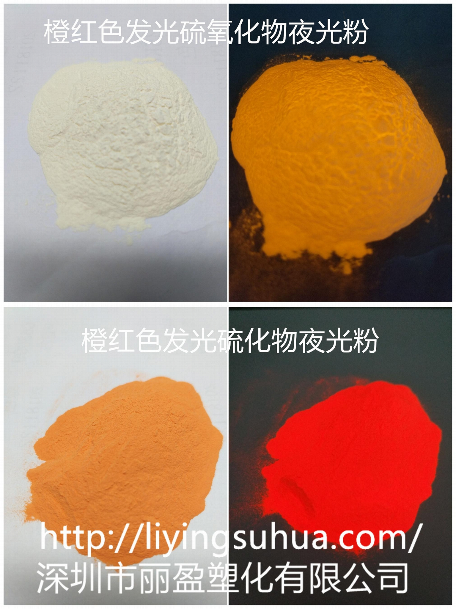 Ink printing injection long and short luminous material 3