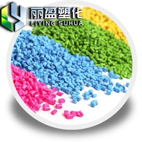 Shenzhen Liying Plastic Chemical Co., Ltd.