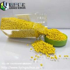 吹膜注塑黃色母