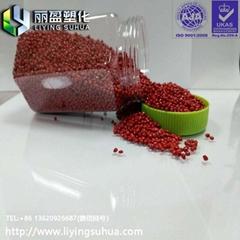 大红色色母 高浓度血红色母粒 高端红色色母 吹膜吹瓶专用可定制