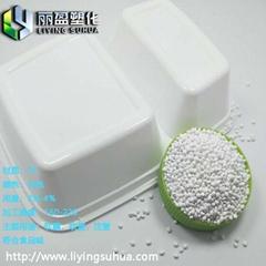 色母粒生产厂家 现货供应高浓度白色母粒 PE注塑吹膜通用型白色母