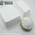 吹膜注塑吹瓶保健類包裝白色母 3