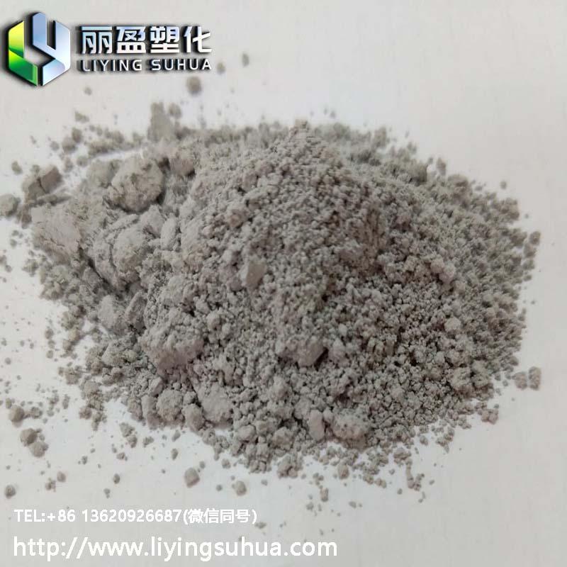 塑料改性用镭雕粉镭雕助剂塑料激光打标添加剂塑料注塑激光粉 1