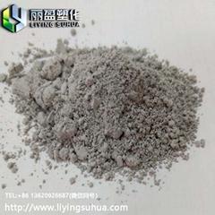 改性塑料用镭雕粉镭雕助剂塑料激光打标添加剂塑料注塑激光粉