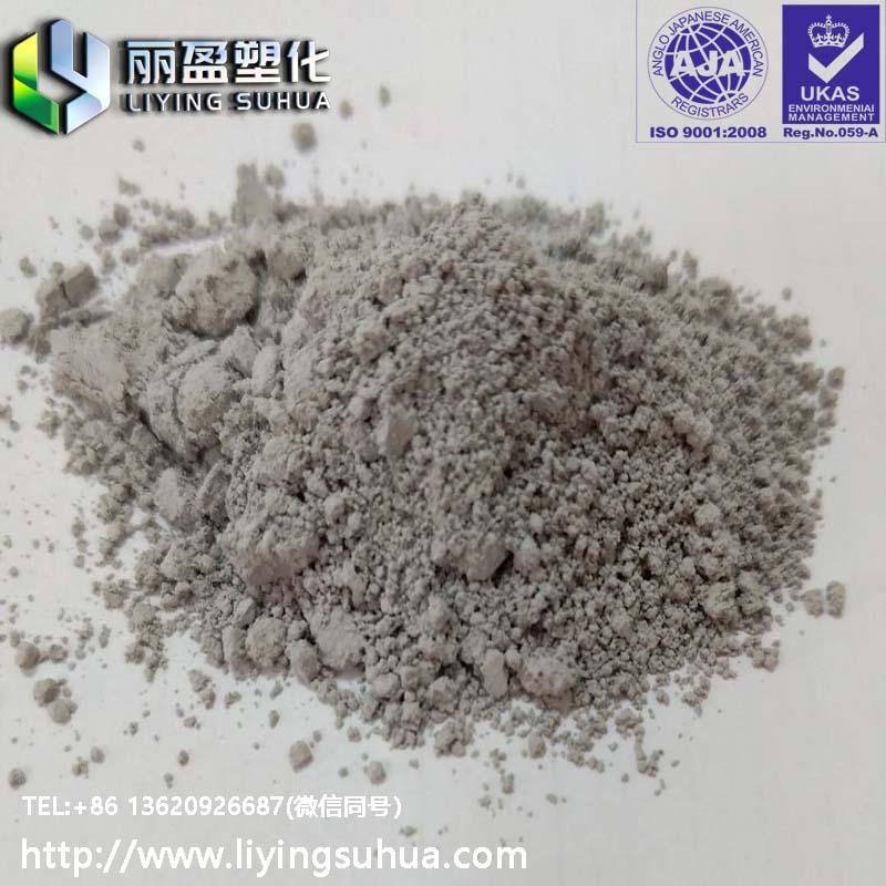 改性塑料用鐳雕粉鐳雕助劑塑料激光打標添加劑塑料注塑激光粉 2