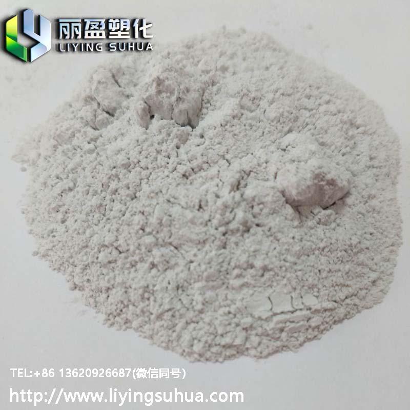 塑料改性用镭雕粉镭雕助剂塑料激光打标添加剂塑料注塑激光粉