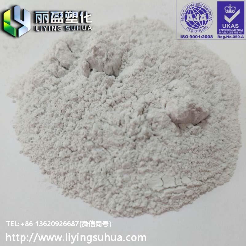 塑料改性用镭雕粉镭雕助剂塑料激光打标添加剂塑料注塑激光粉 2