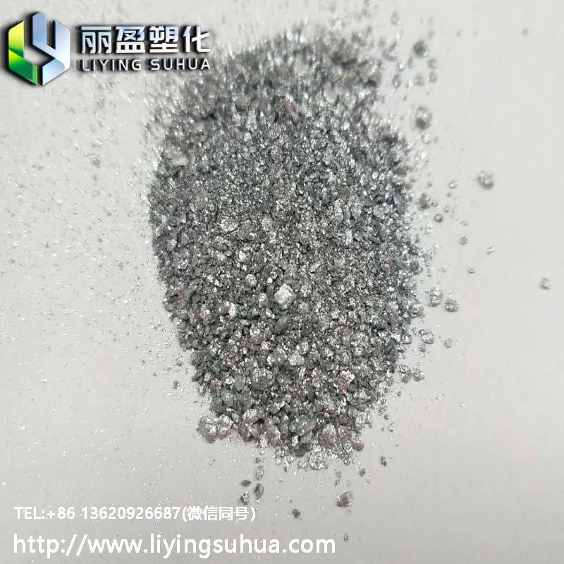 Aluminium pigment for plasticsSi  er powder si  er sand 1