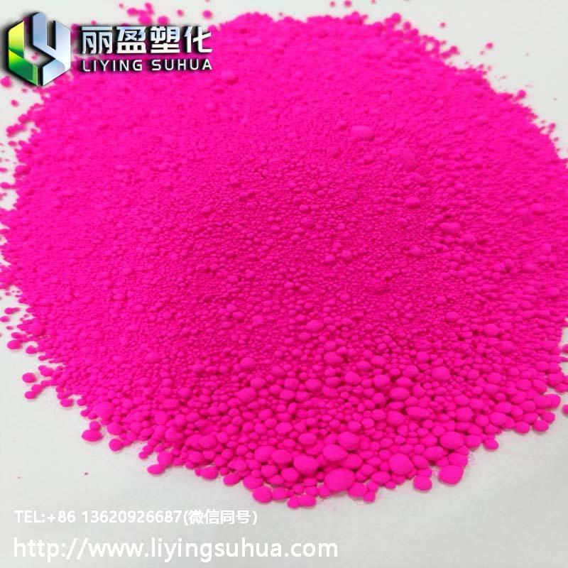 高档环保荧光粉 不含甲醛荧光粉 色母粒专用荧光粉 2