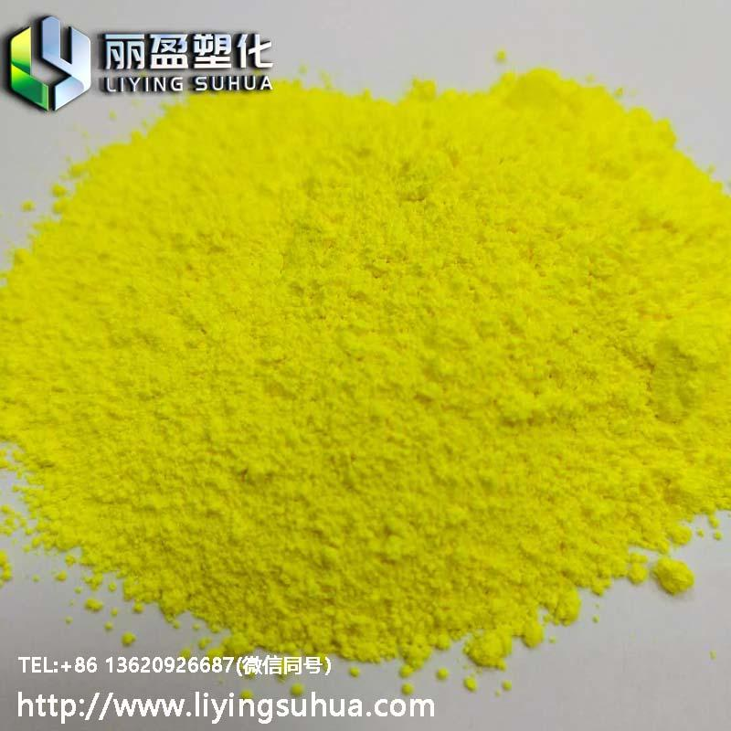注塑涂料油墨荧光黄颜料 耐温性好荧光粉 色泽鲜艳荧光粉 1