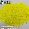 注塑涂料油墨荧光黄颜料 耐温性