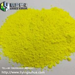 注塑涂料油墨荧光黄颜料 耐温性好荧光粉 色泽鲜艳荧光粉