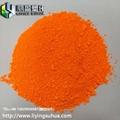 厂家直销进口环保荧光粉 多用途吹塑 注塑荧光颜料