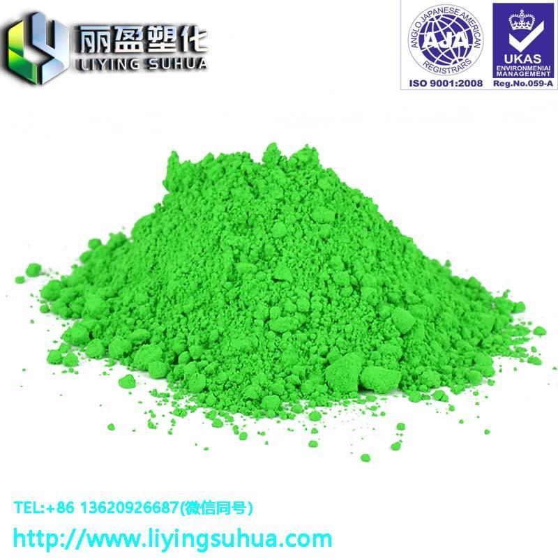 硅胶荧光粉 SGS检测合格 注塑涂料油墨荧光颜料