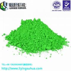 硅膠熒光粉 SGS檢測合格 注塑塗料油墨熒光顏料