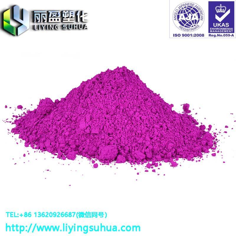 注塑涂料油墨荧光紫蓝颜料 橡皮泥用荧光粉 绿色环保荧光粉