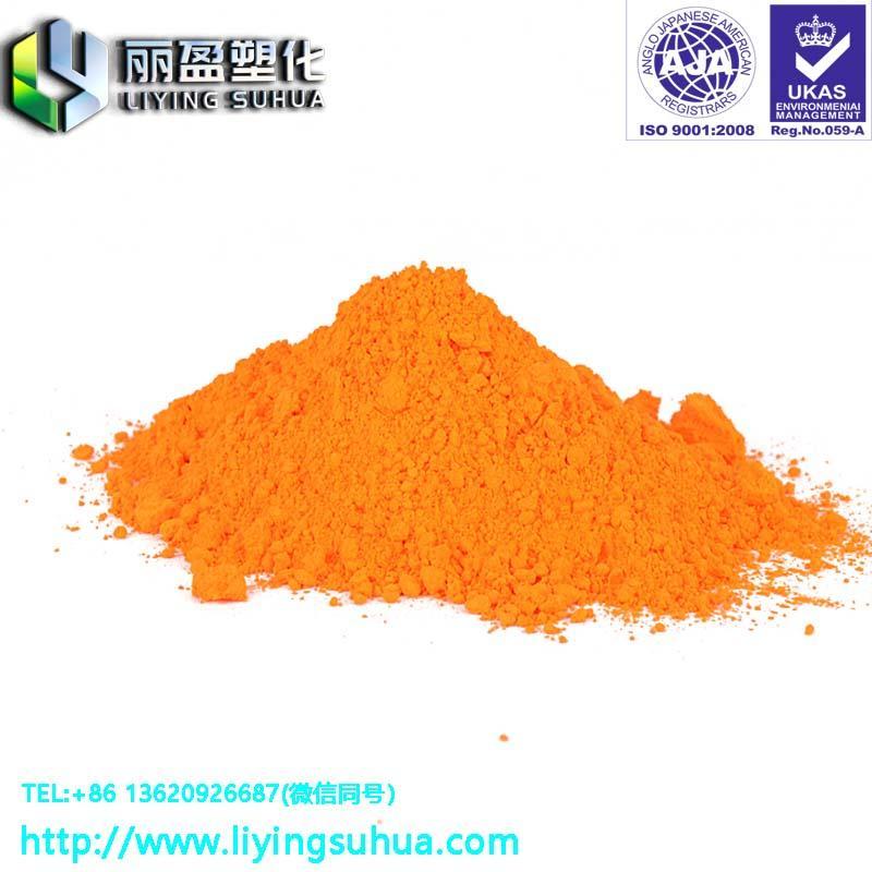 PVC TPE专用 注塑涂料油墨荧光橙黄颜料 1
