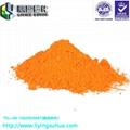 PVC TPE专用 注塑涂料油墨荧光橙黄颜料