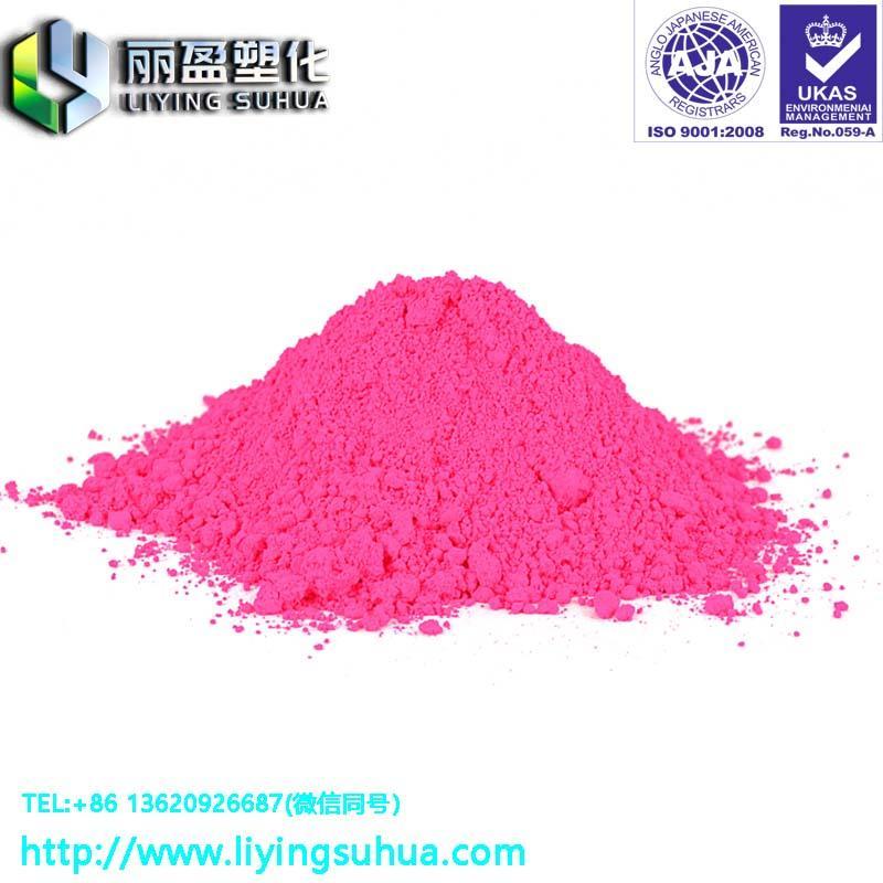 注塑涂料油墨荧光12桃红颜料 1